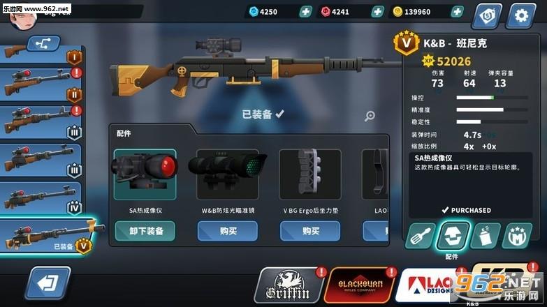 反恐狙击特工安卓版v1.0.1截图2