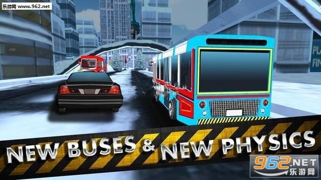 巴士模拟器高清驾驶破解版v1.2.1截图1