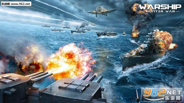 战舰猎杀巅峰海战最新中文破解版v1.0.1_截图1