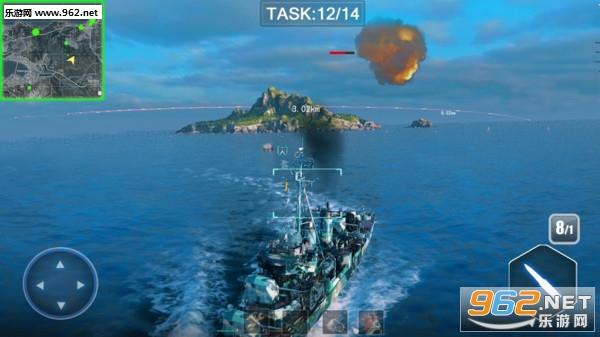 战舰猎杀巅峰海战最新中文破解版v1.0.1_截图3