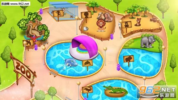 我的小镇动物园之旅游戏v0.1_截图1