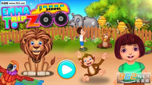 我的小镇动物园之旅游戏v0.1_截图4