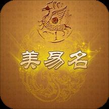 美易宝宝起名取名字app v10.10