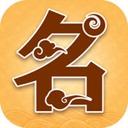 吉祥起名免费版安卓版 v2.2.8