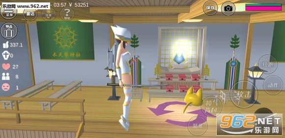 樱花校园模拟器最新圣诞版本全服饰解锁版v1.032.03截图4