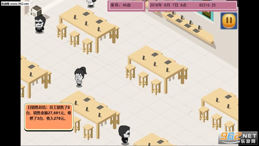 模拟手机商店官方版 v3.6