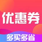惠拼优惠券app