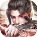 灵剑九州手游