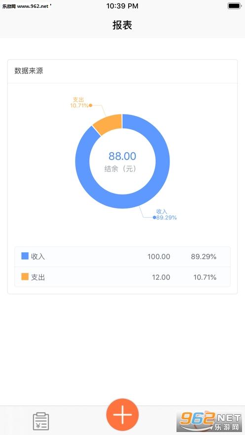 交易猫咪记账本appv1.0.1截图2