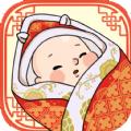 中国式人生游戏 v1.0.6
