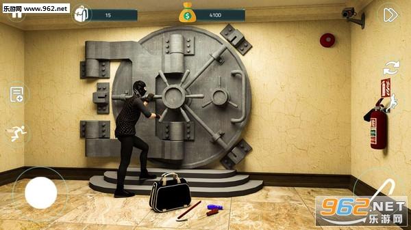 小偷潜行模拟器安卓免费版v1.0_截图0