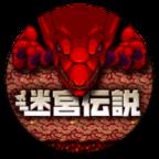 地牢迷宫探索RPG安卓完整汉化版 v1.03