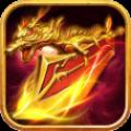 剑歌王城手游 v101.0.0