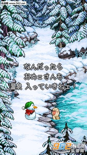 雪人的故事安卓版v1.0.5截图3