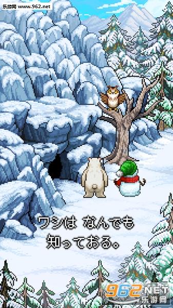 雪人的故事安卓版v1.0.5截图4