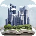 模拟创业城手游 v1.1.3