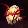 腾讯DNF手游官方首测版