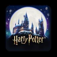 哈利波特霍格沃茨之谜2.3.0最新版
