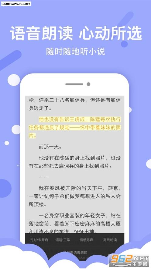 得间小说极速版appv1.0_截图0