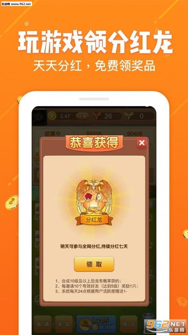 飞舞世界app_截图1
