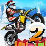 疯狂摩托车技2圣诞主题最新版本v2.13.1311