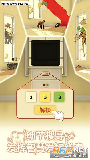 小王子的幻想谜境手游v1.00截图2