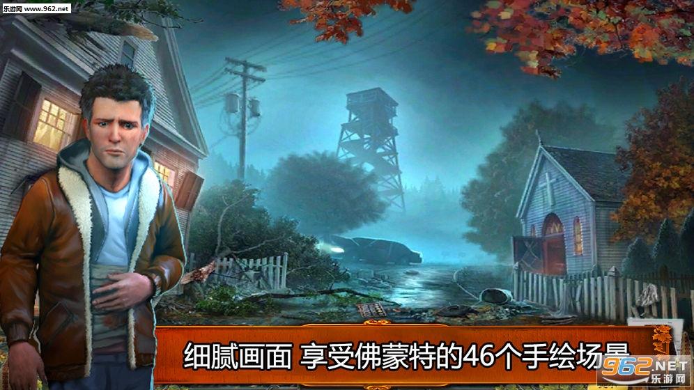 乌鸦森林之谜1枫叶溪幽灵破解版v1.0截图1