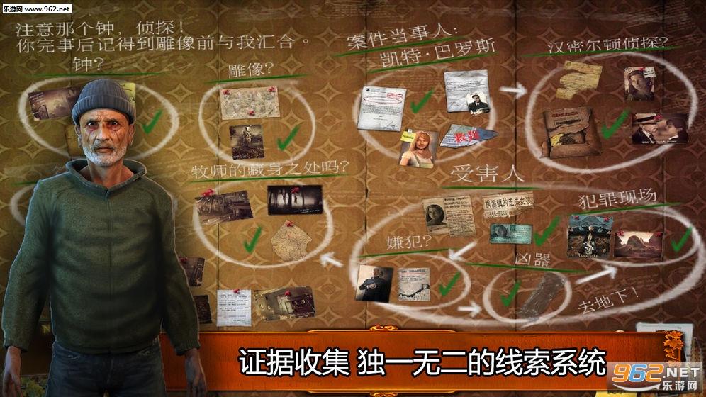 乌鸦森林之谜1枫叶溪幽灵破解版v1.0截图3