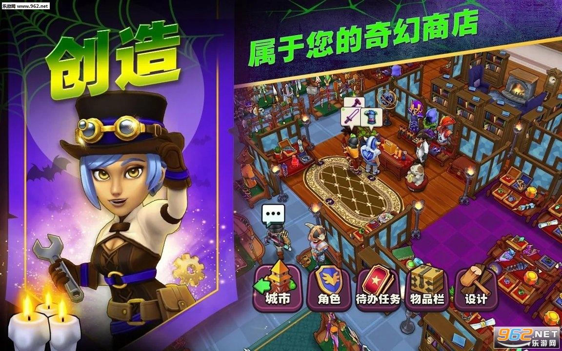 传奇商店海盗船长最新版v3.1.0截图5