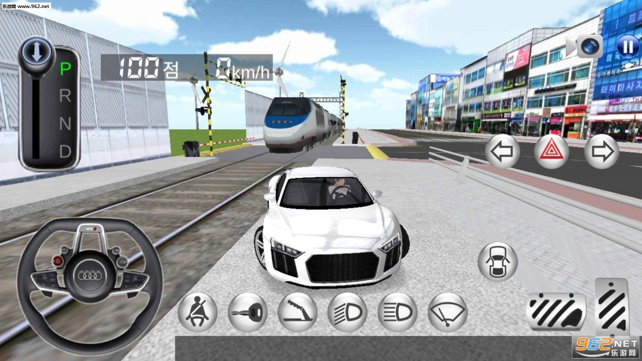 3D�_�教室游��2019最新版v20.52截�D4