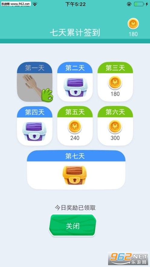 hit a nail官方版v1.0_截图0