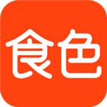 食色抖音app