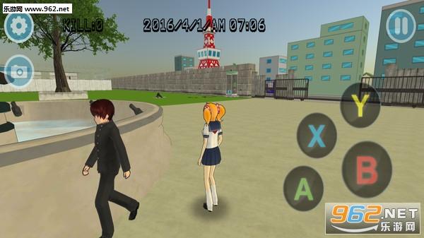 高校模拟少女2020中文版v3.3_截图1