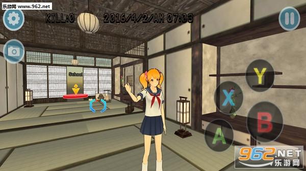 高校模拟少女2020中文版v3.3_截图2