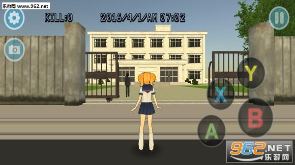 高校模拟少女2020中文版v3.3_截图3