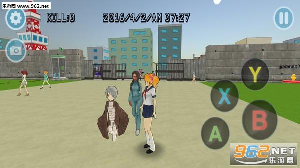 高校模拟少女2020中文版v3.3_截图0