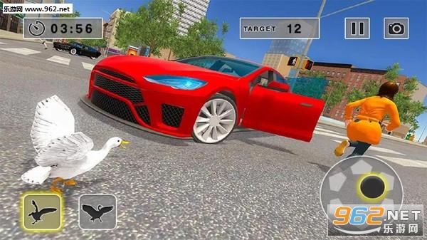 街头捣蛋鹅模拟器安卓版v1.0.3_截图1