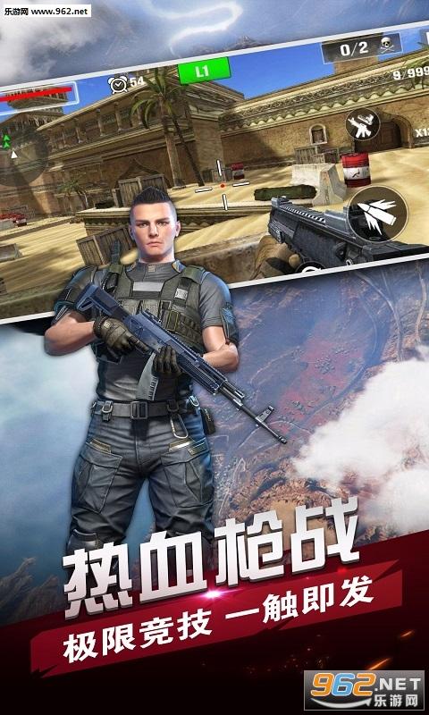 狙击手2城市猎人破解版v1.0.1_截图0