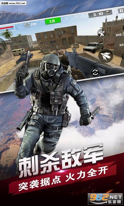 狙击手2城市猎人破解版v1.0.1_截图2