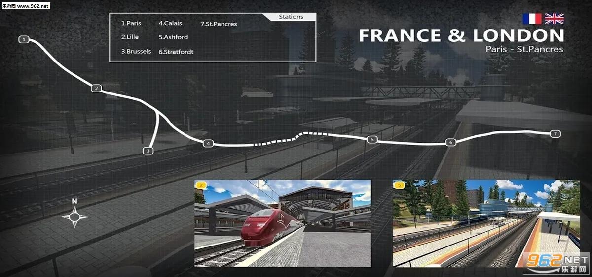欧洲列车模拟器2完整版v1.1.2_截图1