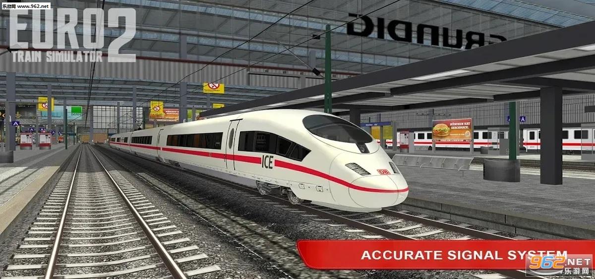 欧洲列车模拟器2完整版v1.1.2_截图2