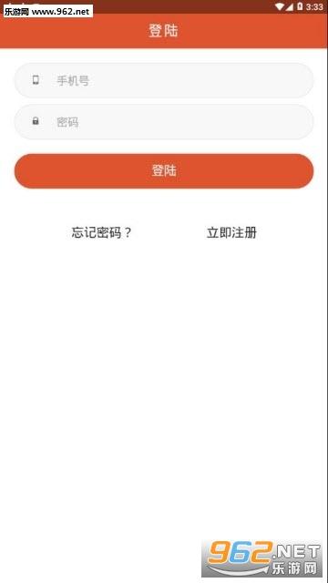 彩虹看点app官方版v1.0截图0