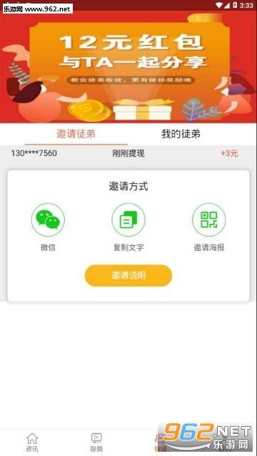 彩虹看点app官方版v1.0截图1