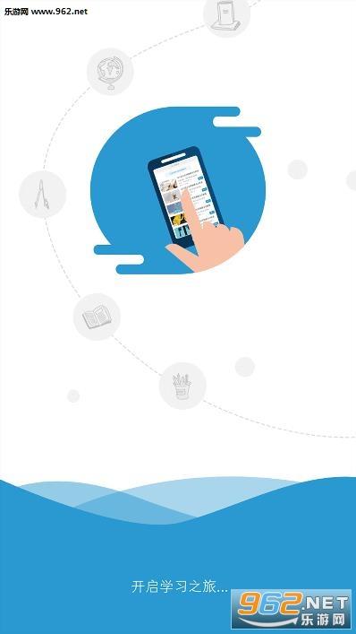 幼教课堂appv1.0.0 官方版_截图1