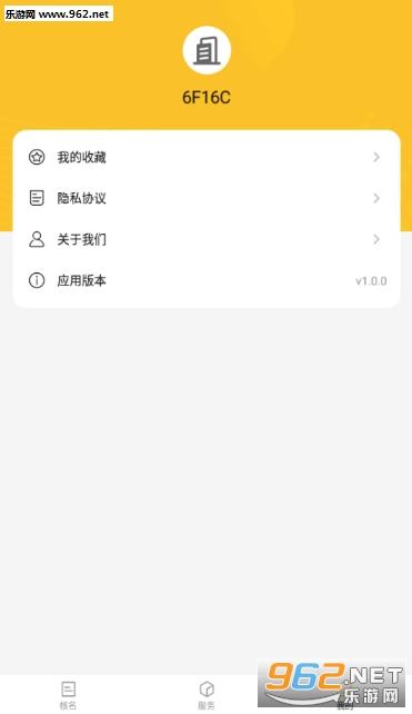 企创宝appv1.0.0 最新版_截图2