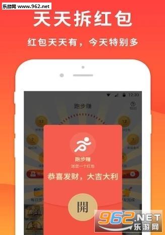 试客管家官方appv1.0截图1