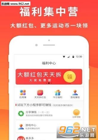 试客管家官方appv1.0截图2
