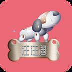 汪汪淘赚钱app