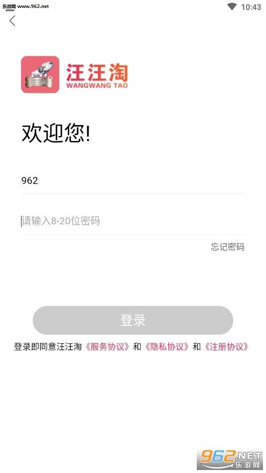 汪汪淘赚钱appv0.0.7_截图0