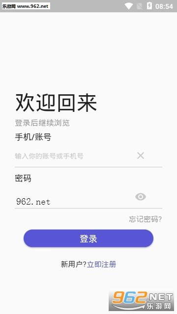 千盈appv1.0.5_截图0